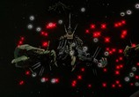 Мультфильм Великий звездный воин Дангайо / Haja Taisei Dangaiou (1987) - cцена 4