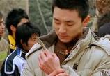 Фильм Ушу / Wushu (2008) - cцена 3