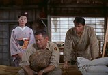 Сцена из фильма Чайная церемония / The Teahouse of the August Moon (1956) Чайная церемония сцена 12