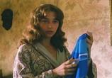 Сцена из фильма Письма к Эльзе (2002) Письма к Эльзе сцена 2