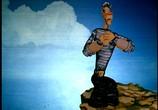 Сцена из фильма Шедевры отечественной мультипликации. Остров сокровищ / Приключения капитана Врунгеля (1979) Шедевры отечественной мультипликации. Остров сокровищ / Приключения капитана Врунгеля сцена 8