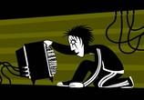 Мультфильм Objectionable Apparatus (2005) - cцена 1