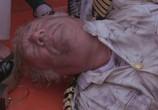 Сцена из фильма Корабль смерти / Death Ship (1980) Корабль смерти сцена 6