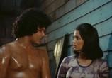 Фильм Инсианг / Insiang (1976) - cцена 1