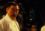 Сцена из фильма Великий фокусник / The great magician (2011) Великий фокусник сцена 4