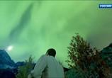 Сцена из фильма Вспышки на Солнце / Solar Superstorms (2013) Вспышки на Солнце сцена 6