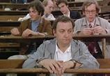 Сцена из фильма Инспектор - разиня / Inspecteur la Bavure (1980)