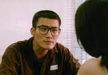 Фильм Тюремное пекло / Gam yuk fung wan (1987) - cцена 3