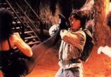 Фильм Доспехи Бога / Long xiong hu di (1987) - cцена 3