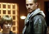 Фильм Беги без оглядки / Running Scared (2006) - cцена 6