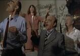Сцена из фильма Репетиция оркестра / Prova d'orchestra (1978) Репетиция оркестра сцена 2