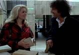 Сцена из фильма Я вас люблю / Je vous aime (1980)