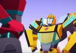 Мультфильм Трансформеры. Кибервселенная / Transformers: Cyberverse (2018) - cцена 1