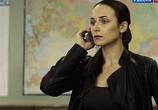 Сцена из фильма Полицейский участок (2015) Полицейский участок сцена 3