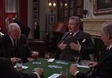 Фильм Горячие миллионы / Hot Millions (1968) - cцена 7