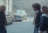 Фильм Побег в будущее / Flykten till framtiden (2016) - cцена 1