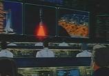 Мультфильм Война будущего, год 198Х / Future War 198X-nen (1982) - cцена 3