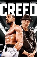 Крид: Наследие Рокки: Дополнительные материалы / Creed: Bonuces (2015)