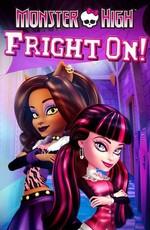 Школа монстров: Мотор! / Monster High: Fright On! (2012)