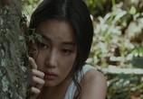 Сцена из фильма Буйный / Nanpokhan girok (2019) Буйный сцена 3