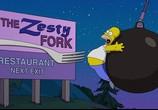Мультфильм Симпсоны в кино / The Simpsons Movie (2007) - cцена 1