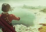 Сцена из фильма Последний друид: Войны гармов / Garm Wars: The Last Druid (2014) Последний друид: Войны гармов сцена 16