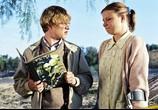 Сцена из фильма Загадочная кожа / Mysterious Skin (2005) Загадочная кожа