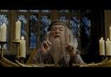 Фильм Гарри Поттер и узник Азкабана / Harry Potter and the Prisoner of Azkaban (2004) - cцена 1