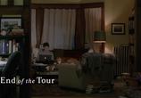 Фильм Конец тура / The End of the Tour (2015) - cцена 7