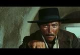 Фильм Хороший, плохой, злой / Il buono, il brutto, il cattivo (1966) - cцена 1