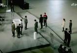 Сцена из фильма Игра лжецов / Liar Game (2014) Игра лжецов сцена 6