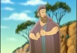 Мультфильм Галерея современной анимации (2005) - cцена 4