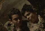 Сцена из фильма Зайтун / Zaytoun (2012) Зайтун сцена 3