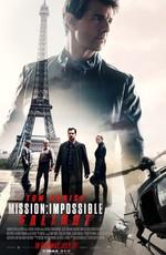 Миссия Невыполнима: Последствия (Бонус-диск) / Mission: Impossible - Fallout (Bonuces) (2018)