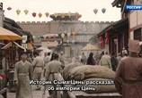 Сцена из фильма Цинь Шихуанди, правитель вечной империи / Qin Shi Huang, King of Eternal Empire (2019) Цинь Шихуанди, правитель вечной империи сцена 3