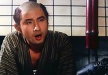 Фильм Приключения Затойчи / Zatoichi sekisho yaburi (1964) - cцена 2