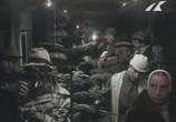 Сцена из фильма Нейлоновая елка (1986) Нейлоновая елка сцена 4
