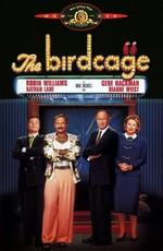 Клетка для пташек / The Birdcage (1996)
