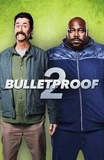 Пуленепробиваемый 2 / Bulletproof 2 (2020)