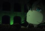 Мультфильм Судьба: Начало / Fate/Zero (2011) - cцена 2