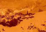Сцена из фильма Телевизор - Мегамизантроп (2014) Телевизор - Мегамизантроп сцена 8
