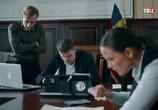 Фильм Разоблачение Единорога (2018) - cцена 9