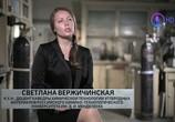ТВ Самые важные открытия человечества с Александром Капланом (2017) - cцена 3