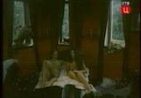 Фильм Спаси и сохрани (1990) - cцена 1