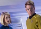 Фильм Стартрек: Возмездие / Star Trek Into Darkness (2013) - cцена 5