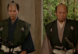 Сцена из фильма После дождя / Ame agaru (1999) После дождя сцена 1
