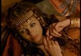 Фильм Самсон и Далила / Samson And Delilah (1996) - cцена 1