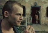 Фильм Упырь (1997) - cцена 3