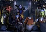 Сцена из фильма Звездные войны: Повстанцы / Star Wars Rebels (2014) Звездные войны: Повстанцы сцена 2