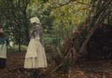 Сцена из фильма Эффи / Effie Gray (2014) Эффи сцена 6